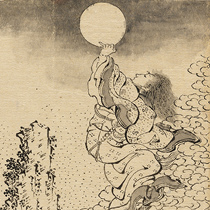 Hokusai: The Great Picture Book of Everything