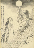 Patrons and Supporters early morning view of Hokusai - 13 January 2022